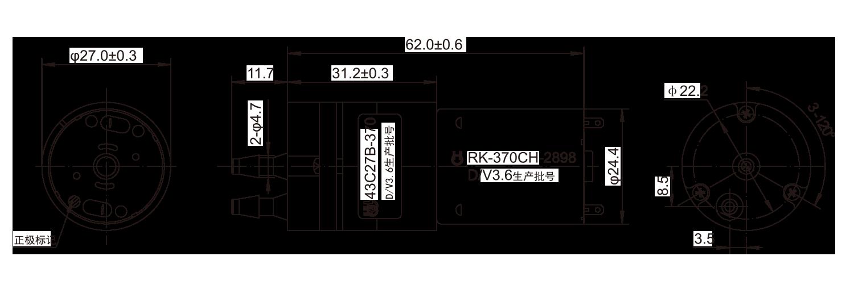 DC-Motor_63C27B_Outline-drawing